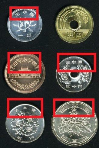 銀貨と金貨